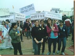 जेएनयू और अन्य कालेजों की छात्राएं