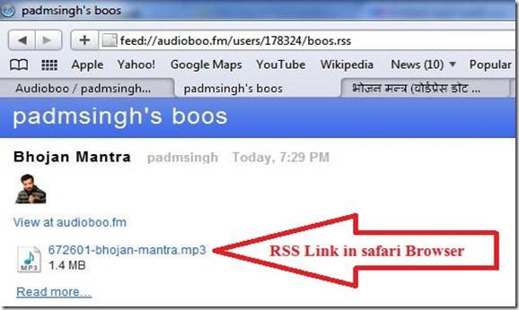 File Link at safari